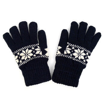 72pc. Assorted Men's Knit Winter Gloves GM1000/ASST (GM1000/ASST)