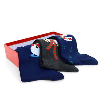3 Pairs Pack  Men's Christmas Snowman Crew Socks Gift Box - 3PK-MXMS2-BX