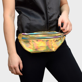 Gold Iridescent Holographic Waist Fanny Pack - LFBG1301