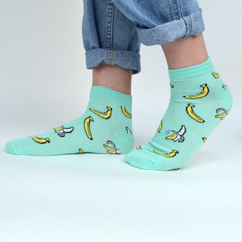 Assorted (6 pairs/pack) Women's Bananas Low Cut Novelty Socks - LN6S-1000