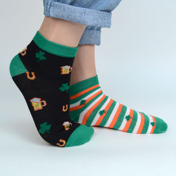 Assorted (6 pairs/pack) Women's Lucky St. Patrick's Day Low Cut Fun Socks -LN6S-1013