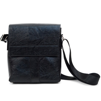 PU Leather Black Small Crossbody Messenger Bag - FBG1837