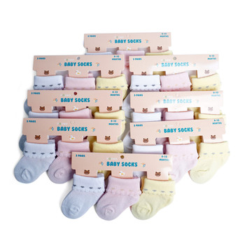 24 Pairs Assorted Solid Color Babies' Socks with Scallop Edging - K_GSS24PR02-YPW