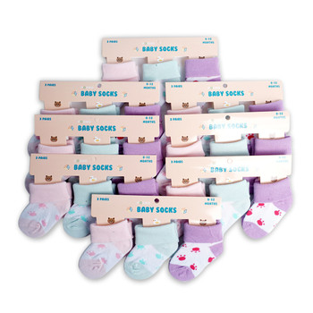 24 Pairs Assorted Fancy Babies' Socks with Paw Print Pattern - GFS24PR02-PMPK