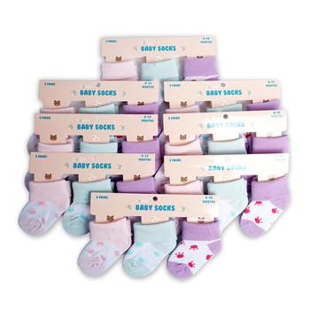 24 Pairs Assorted Fancy Babies' Socks with Paw Print Pattern - GFS24PR02-PMPK
