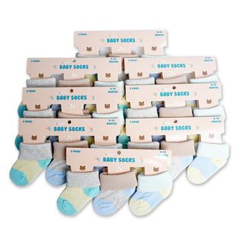 24 Pairs Assorted Fancy Babies' Socks -KSS24PR02-BGY