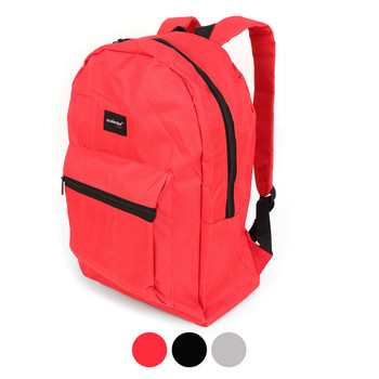 Solid Color Basic School Backpack - SBP1990