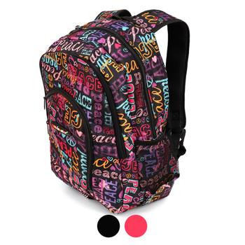 Peace Pattern School Backpack - FBP1206
