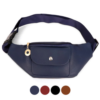 PU Leather Ladies FashionFanny Pack - LFBG1306