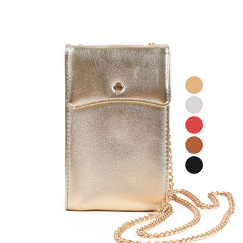 Ladies Multipurpose Wallet Bag- LWBG1201