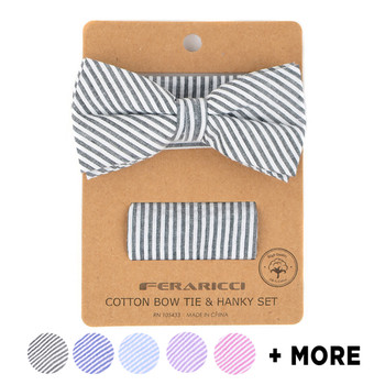 Men's Striped Seersucker Cotton Bow Tie & Hanky Set - CTBH1732
