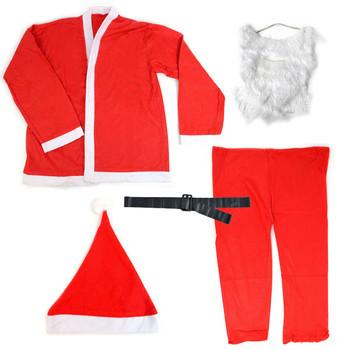 5 Pieces Santa Claus Adult Suit Set Costume - XSCA5118