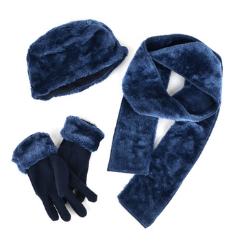 Women's Faux Fur and Fleece Winter Set - WNSET61