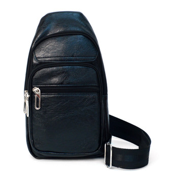 Multipurpose Black PU Leather Crossbody Sling Bag - FBG1842