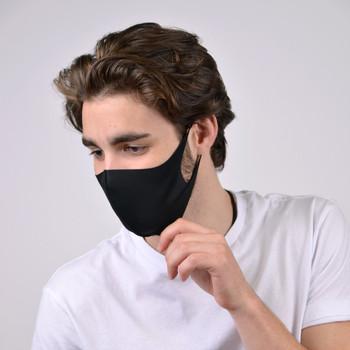 Case Pack  3pc Washable PPE Face Masks - 400pks - 3PPE1-Case