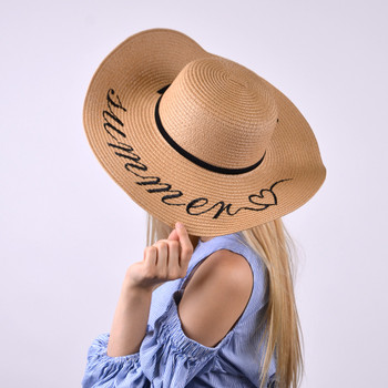 "Women's  Wide Brim Floppy ""Summer"" Hat - LFH180501-1"