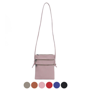 Functional Multipocket Crossbody Bag - LFBG1843