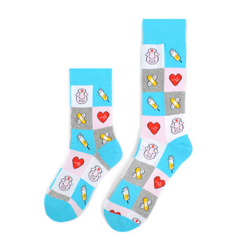 Health Care Heroes -Nurse Piggy- Premium Socks-NVSX2002-BL