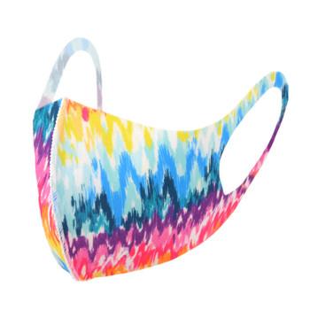 Fashion Rainbow Face Mask - PPE02
