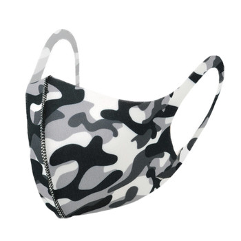 Black Camouflage Print Face Mask - PPE03