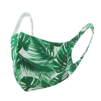 Tropical Leaves Print Fashion Face Mask - PPE13