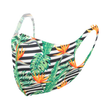 Stripes & Tropical Leaves Print Fashion Face Mask - PPE14