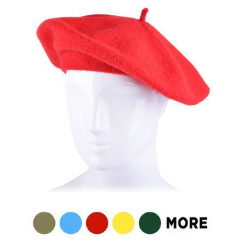 Ladies Wool Beret - WH4010