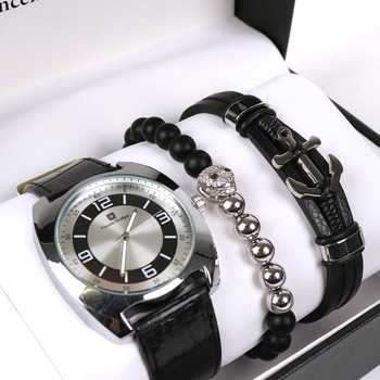 Men's Watch & Bracelet Gift Set - MWBB1018-2
