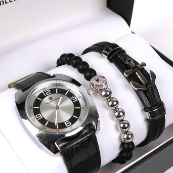 Men's Watch & Bracelet Gift Set - MWBB1018-2
