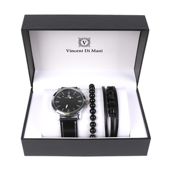Men's Watch & Bracelet Gift Set - MWBB1018-3