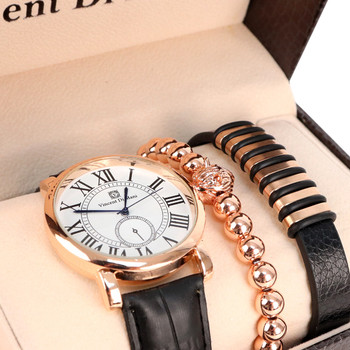 Men's Watch & Bracelet Gift Set - MWBB1018-4