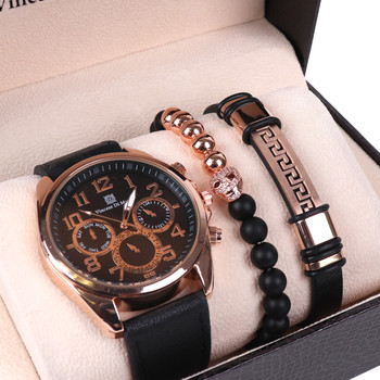 Men's Watch & Bracelet Gift Set - MWBB1018-5