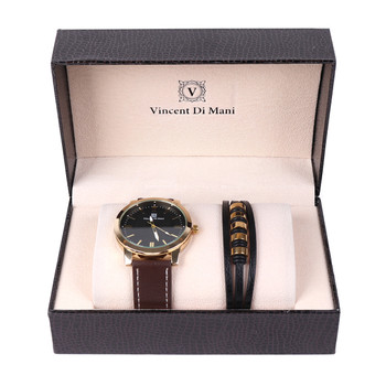 Men's Watch & Bracelet Gift Set - MWBB1018-6