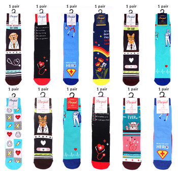 12pc Assorted Men's and Ladies  Health Care Hero Socks- 12NVS19600-MX