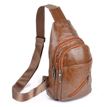 Brown PU Leather Crossbody Sling Bag - FBG1825