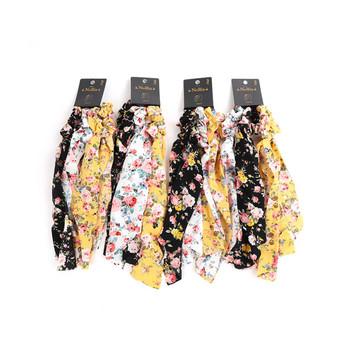 12pc Assorted Floral Scrunchy Ribbon- 3SRT-FLR1