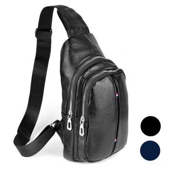PU Leather Crossbody Sling Bag - FBG1852
