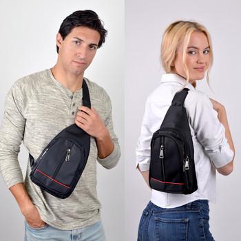 Black Crossbody  Sling Bag Backpack with Adjustable Strap - FBG1822-BK
