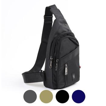 Crossbody Travel Sling Bag With Adjustable Straps - FBG1857