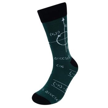 Men's Math Novelty Socks - NVS19528-NVY
