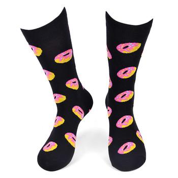 Men's Donut Novelty Socks - NVS1788-BK