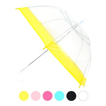 See-Thru Clear Kids Umbrella with Color Border - UM5009