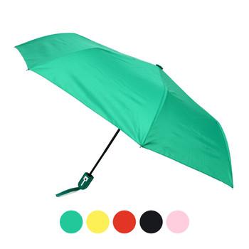 Compact Solid Color Folding Umbrella - UM5029