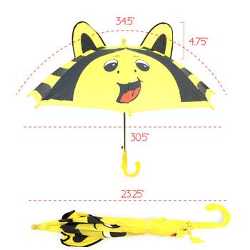 Kid's Yellow Bee Umbrella - UK18014-YW/BLK