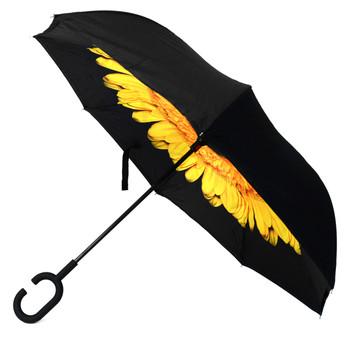Yellow Flower Double Layer Inverted Umbrella - IUM18058