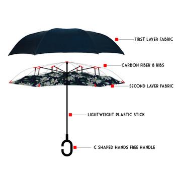 Daisy Flower Double Layer Inverted Umbrella - IUM18060