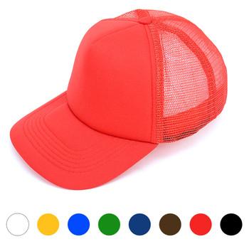 Wholesale Plain Baseball Caps - Free Shipping  ea435e6a5bd4