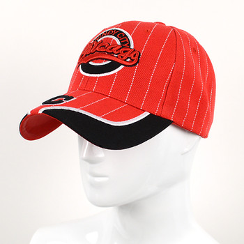 Chicago Windy City Red 3D Embroidered Baseball Cap, Hat EBC10291
