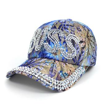 """""""Boss"""" Bling Studs Blue Flower Baseball Cap, Hat CFP9590B"""