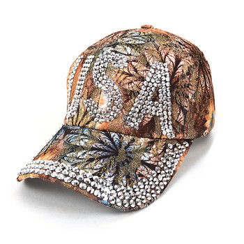 """USA"" Bling Studs Tan Flower Baseball Cap, Hat CFP9235T"